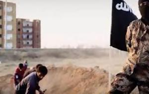 Εφιαλτικό, ISIS, efialtiko, ISIS