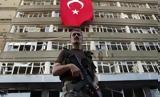 Απεργία, Τουρκία,apergia, tourkia