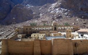 Αίγυπτος, Πληροφορίες, Αγίας Αικατερίνης, Σινά, aigyptos, plirofories, agias aikaterinis, sina