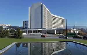Kωνσταντακόπουλου - Dogus, Hilton Αθηνών, Konstantakopoulou - Dogus, Hilton athinon
