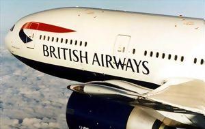 Σήμα, British Airways, sima, British Airways