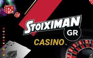 Απρίλιος, Stoiximan Casino, aprilios, Stoiximan Casino