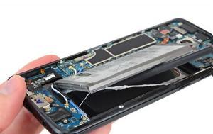 Galaxy S8, S8+ - Πόσο, Galaxy S8, S8+ - poso