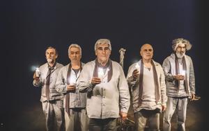 Ασκητική, Δημοτικό Θέατρο Καλαμαριάς Μ, Μερκούρη, askitiki, dimotiko theatro kalamarias m, merkouri