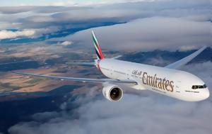 Emirates, Κόβει, ΗΠΑ, Τραμπ, Emirates, kovei, ipa, trab