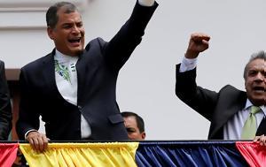 Εκουαδόρ, Μορένο, ekouador, moreno