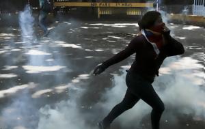 Βενεζουέλα, Μαδούρο -Τους, venezouela, madouro -tous