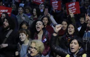 Τουρκία, Διαδηλώνεις, Συλλαμβάνεσαι, tourkia, diadiloneis, syllamvanesai