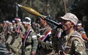 Υεμένη, Χούτι, HRW, yemeni, chouti, HRW