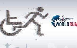 Wings, Life World Run