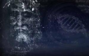 Ερευνητές, Ιησού, Προσπαθούν, DNA, Θεανθρώπου, erevnites, iisou, prospathoun, DNA, theanthropou