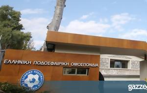 Ολυμπιακού, olybiakou