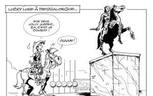 Έρχεται, The Comic Con 3, Θεσσαλονίκη, erchetai, The Comic Con 3, thessaloniki