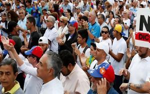 Ξανά, Βενεζουέλας -Να, Μαδούρο [εικόνες], xana, venezouelas -na, madouro [eikones]