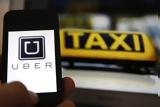 Έχεις Uber Αυτόματα,echeis Uber aftomata