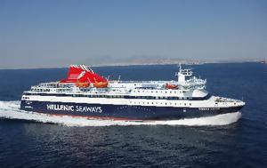 Hellenic Seaways, Πειραιώς, Γκριμάλντι, Hellenic Seaways, peiraios, gkrimalnti