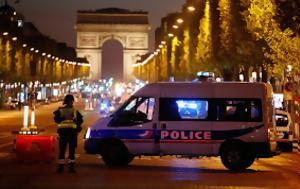 LIVE Παρίσι - Δυο, [video - ], LIVE parisi - dyo, [video - ]