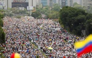 ΠΟΤΑΜΙΑ, Μαδούρο, Βενεζουέλα – 3, potamia, madouro, venezouela – 3