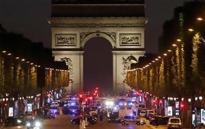 Παρίσι, Νεκρός, parisi, nekros