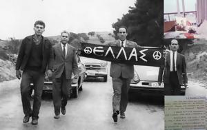 21η Απριλίου 1963, Γρηγόρης Λαμπράκης, 21i apriliou 1963, grigoris labrakis