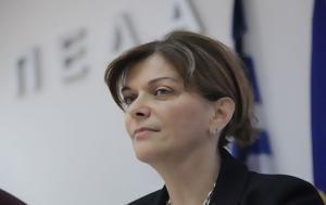 Λάρισα, Αντωνοπούλου, larisa, antonopoulou