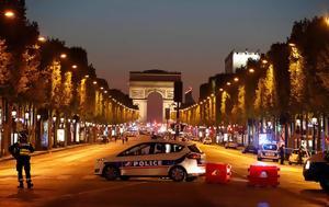 Ταυτοποιήθηκε, Παρίσι – Ήταν, taftopoiithike, parisi – itan