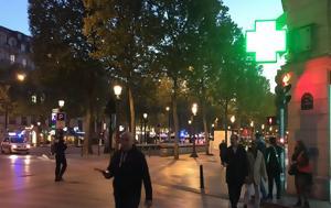Παρίσι, Μάρτυρας, parisi, martyras