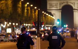 Παρίσι, Παραδόθηκε, Βέλγιο, parisi, paradothike, velgio