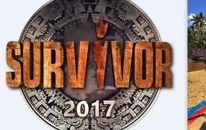 Δεν βλέπεις «survivor»; είσαι αδικαιολόγητος και… πνευματικά καθυστερημένος!