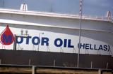 Motor Oil, 090,2016