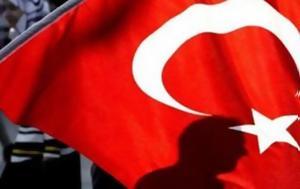 Δικαιολογείται, Τουρκία, dikaiologeitai, tourkia