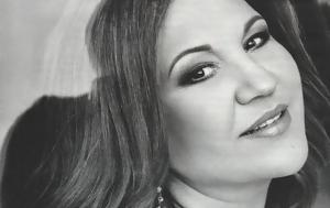 Δέσποινα Μοιραράκη, despoina moiraraki