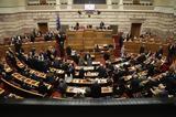 Σαιξπιρικό, ΣΥΡΙΖΑ, Επιτροπής, Βενεζουέλα,saixpiriko, syriza, epitropis, venezouela