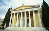 Ζάππειο, Φόρουμ Αρχαίων Πολιτισμών,zappeio, foroum archaion politismon