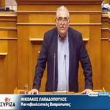 Παπαδόπουλος,papadopoulos