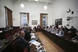 Εξεταστικής Επιτροπής, Υγεία,exetastikis epitropis, ygeia