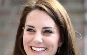 Ξεχάστε, Αυτά, Kate Middleton, xechaste, afta, Kate Middleton