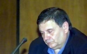 Δημοσιογράφος, Χούντα, dimosiografos, chounta