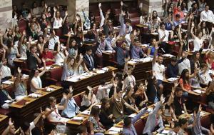 Κληρώθηκαν, Βουλή, Εφήβων -Τα, klirothikan, vouli, efivon -ta