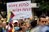 Επιστροφή, Νίκου Παππά, Βενεζουέλα,epistrofi, nikou pappa, venezouela
