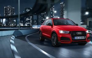 Επετειακές, Audi A4, epeteiakes, Audi A4