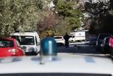 Βρέθηκε, 47χρονου Αλβανού, Αγίο Κοσμά,vrethike, 47chronou alvanou, agio kosma