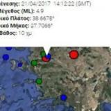 Ισχυρός σεισμός 49 Ρίχτερ, Τουρκία – Αισθητός,ischyros seismos 49 richter, tourkia – aisthitos