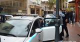 Χίος, Δευτέρα,chios, deftera