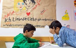 H προσφυγική κρίση και η ιδιωτικοποίηση στην εκπαίδευση