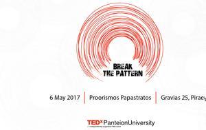 Save, TEDxPanteionUniversity 2017