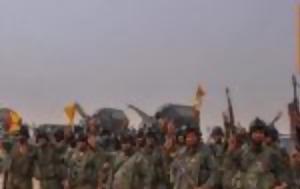 Αλ Χασχντ Αλ Σαάμπι, Ερντογάν, Είμαστε, Ιράκ, al chaschnt al saabi, erntogan, eimaste, irak