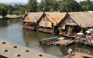 Ψηλά, Ταϊλάνδη -Αποκτά, Μichelin, psila, tailandi -apokta, michelin