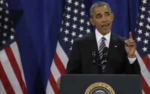 Τέλος, Ομπάμα -Θα, Σικάγο, telos, obama -tha, sikago