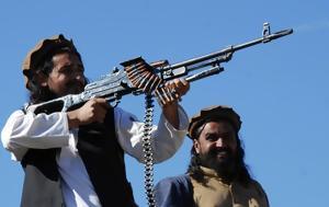 Εκατόμβη, Ταλιμπάν, Αφγανιστάν BINTEO, ekatomvi, taliban, afganistan BINTEO
